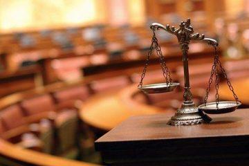 Medeni Hukuk Hakkında Genel Bilgiler